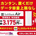 wifi air