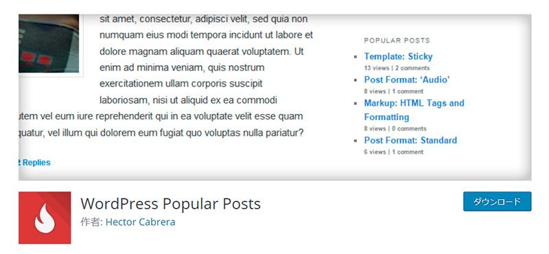 WordPress Popular Posts