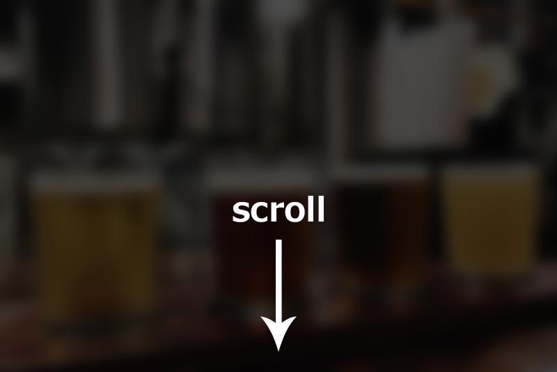 スクロールボタン